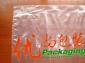 上海厂家供应环保包装袋,pe包装袋价格