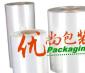 供应上海Pof热收缩膜价格,静电膜,收缩包装膜