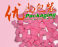 上海epe珍珠棉填充物供应,防静电纸箱填充物